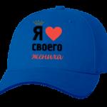 Печать на кепке промо Люблю, Печать на футболках, чашках, кепках. Индивидуальный дизайн