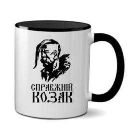 Печать на чашке Настоящий казак, Печать на футболках, чашках, кепках. Индивидуальный дизайн