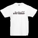 Печать на футболке Кто тут главный?, Печать на футболках, чашках, кепках. Индивидуальный дизайн