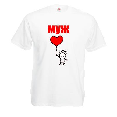Друк на футболці Для чоловіка, Друк на футболках, чашці, кепці. Індивідуальний дизайн