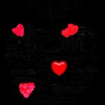 Печать на футболке Свадебное сердце, Печать на футболках, чашках, кепках. Индивидуальный дизайн