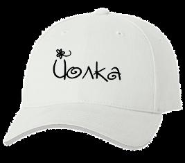 Печать на кепке промо Йолка, Печать на футболках, чашках, кепках. Индивидуальный дизайн