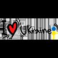 Печать на футболке Люблю Украину, Печать на футболках, чашках, кепках. Индивидуальный дизайн