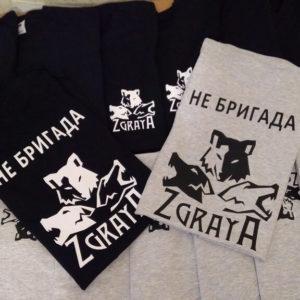 """Печать на футболках """"Зграя"""". Спортивная форма. Печать на форме. Печать на майках."""