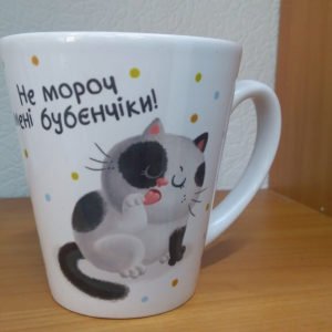 Печать на кружке Latte. Кофе.