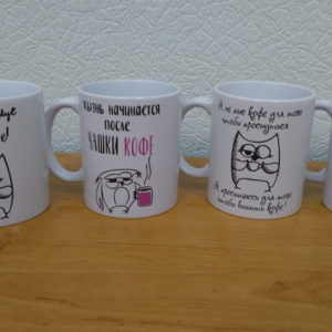 Печать на чашках.
