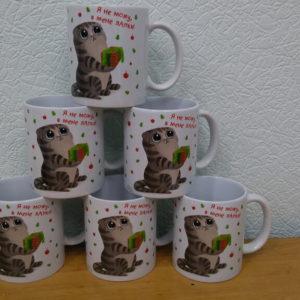 Чашки с печатью котики.