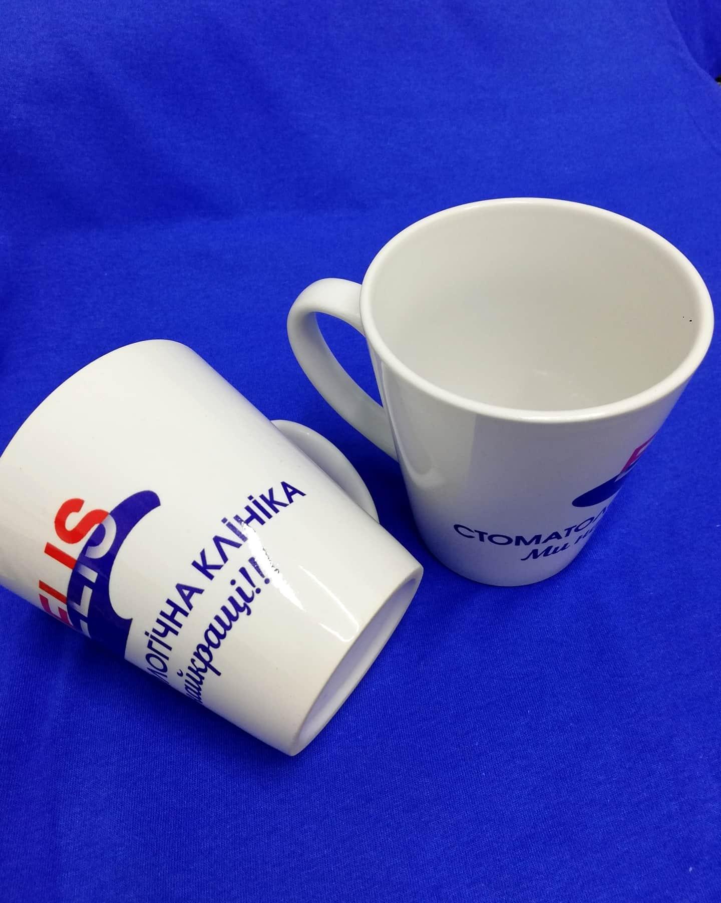 Чашка для стоматологической клиники. Печать на чашках Киев. Печать на кружках. Стильная печать. Печать для клиники. Подарок другу.