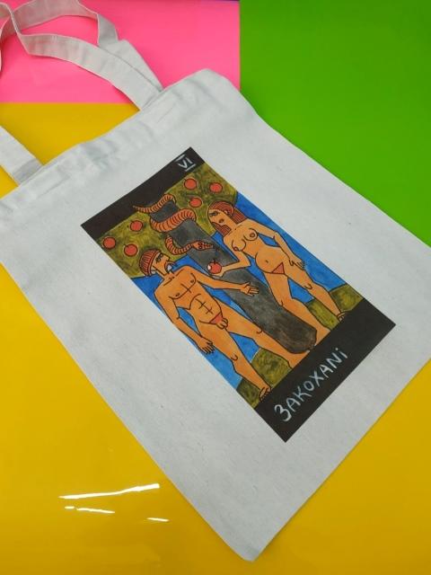 Печать на сумках. Экосумка с ананасами. Принт на сумке. Печать на эко сумках. Заказать печать Киев. Эко сумки на заказ. Купить эко сумки с печатью. Индивидуальные эко сумки. Оригинальная эко сумка.