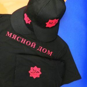 Печать на чашках. Печать на футболке Киев